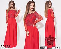 Женское нарядное вечернее платье в пол  размеры: 42-44, 46-48