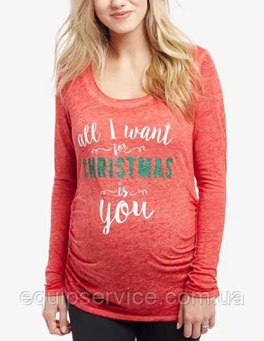 Кофта для беременных на новый год рождество all i want for christmas is you