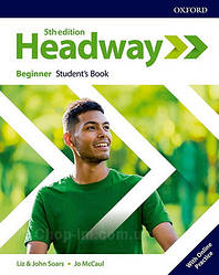 Учебник New Headway 5th Edition Beginner Student's Book with Online Practice
