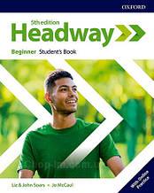 Учебник New Headway 5th Edition Beginner Student's Book with Online Practice