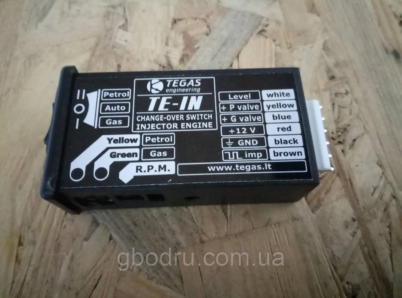 Переключатель газ/бензин для инжекторного автомобиля Tegas TE-IN
