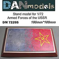 Подставка для модели ( тема ВС СССР - БТТ - подложка фото бетонка + флаг СА ) размеры 180мм*100мм