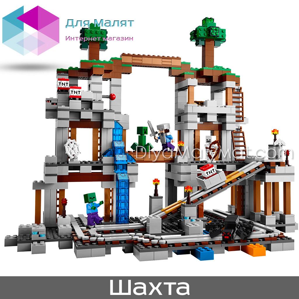 "Конструктор Майнкрфт ""Шахта"" Bela 10179 (аналог Lego Minecraft, лего майнкрафт) 926 деталей"