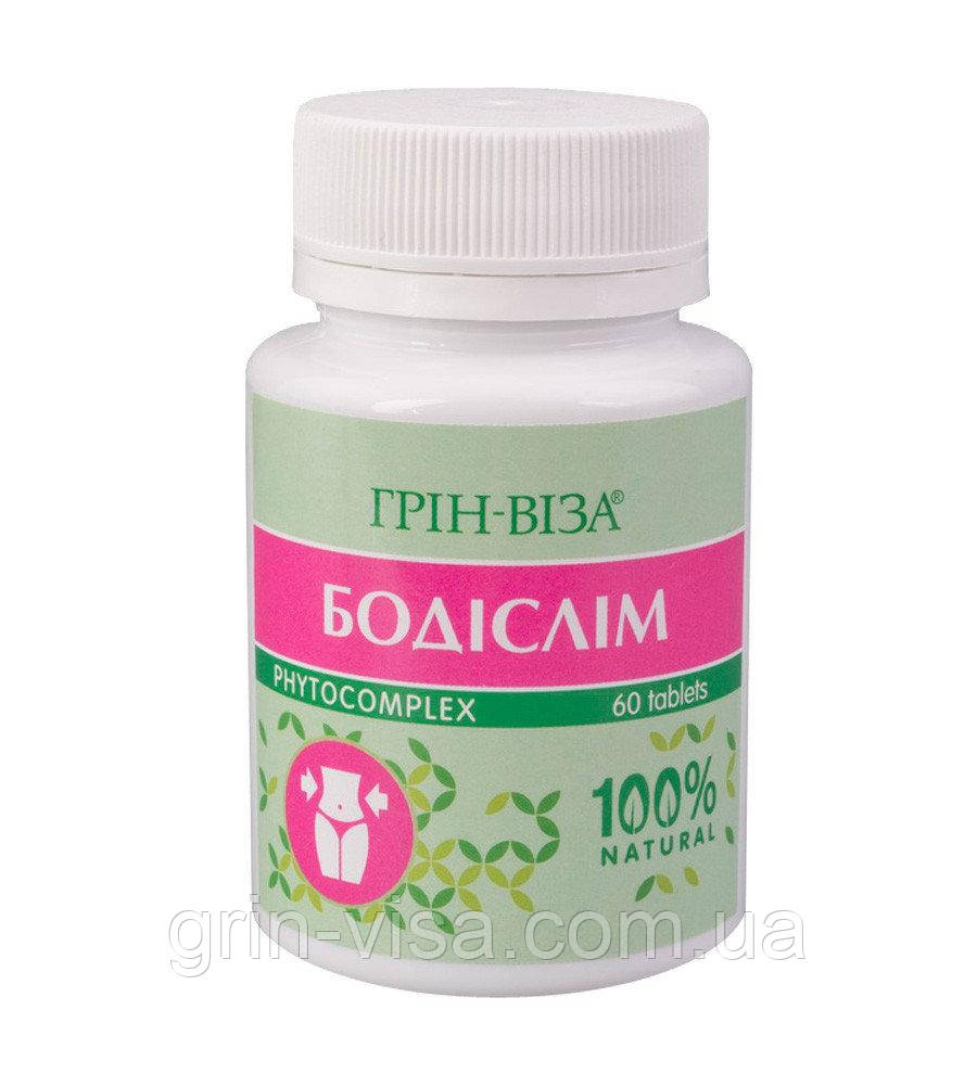 Натуральные таблетки Бодислим Грин-Виза | заболевания эндокринной системы лишний вес похудение 60 штук