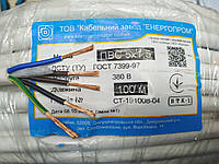 Провод соединительный Энергопром ПВС5х1,5 белый 100 м