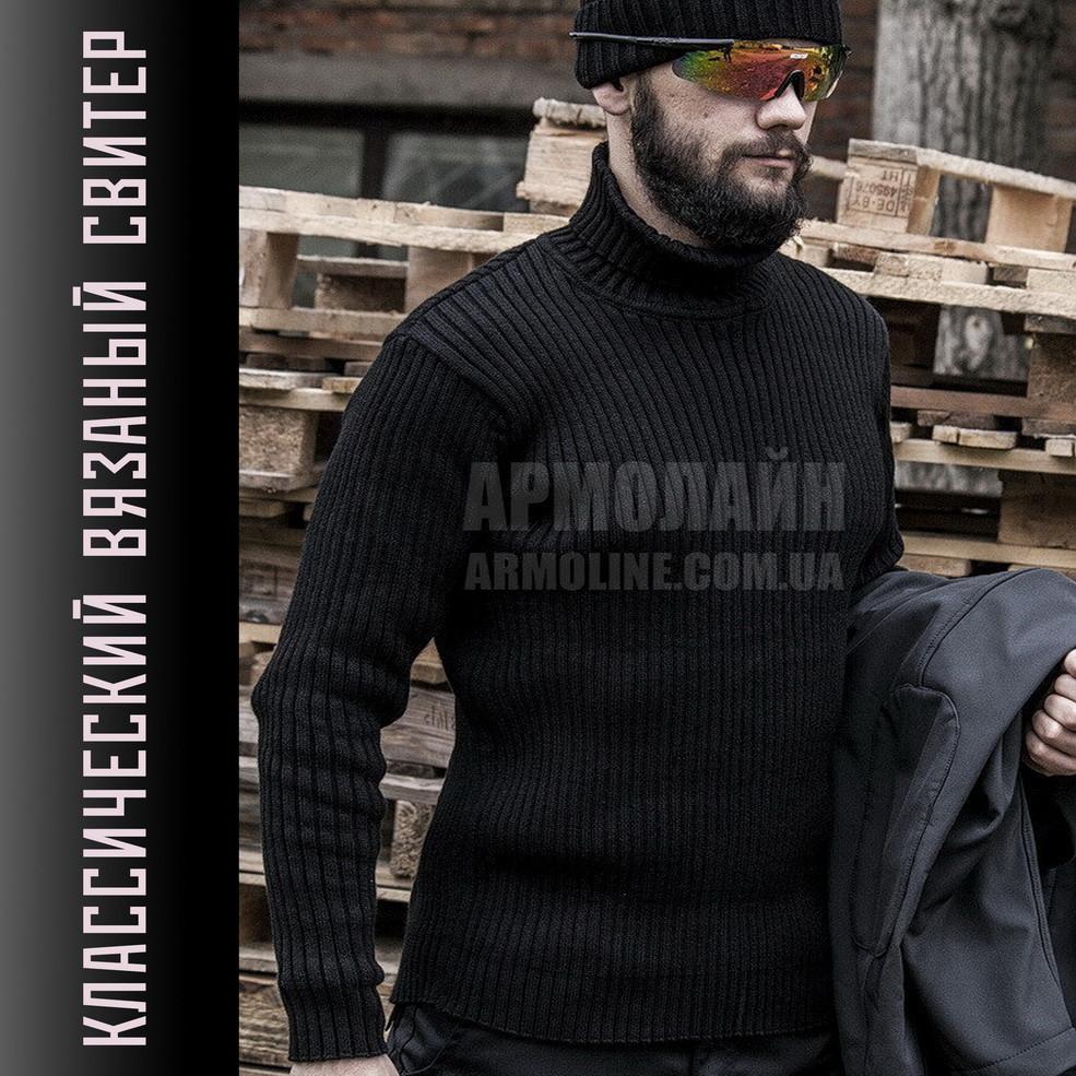 Свитер вязаный с воротником BLACK (ВИДЕО)