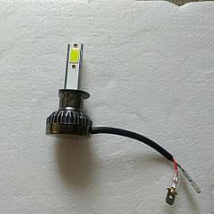 Светодиодная лампа LED H1 (цена указана за 1 штуку) 6000LM 30Вт пара ближний свет