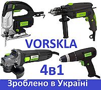 Набор электроинструмента 4в1: Болгарка, Дрель, Сетевой шуруповерт, Лобзик электрический