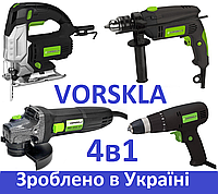 Набор электроинструмента 4в1: Болгарка, Дрель, Сетевой шуруповерт, Лобзик.