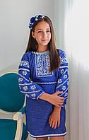 Плаття для дівчинки Фантазія  синє
