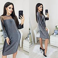 Люрексовое свободное платье с сеткой