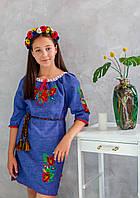 Плаття для дівчинки Маки синє