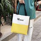 Рюкзак набор для девочки 4 предмета (сумка, клатч, пенал)с помпоном., фото 9