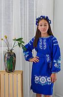 Плаття для дівчинки Бохо синє