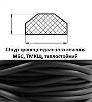Шнур  11 х 8 х 9 мм
