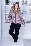 Зимний костюм женский Куртка и штаны Плащевка аляска на холлофайбере Куртка на овчине Размер 48 50 52 54, фото 1