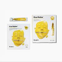 Маска для выравнивания тона кожи лица Dr.Jart Cryo Rubber with brightening Vitamin C Mask - 40 г+4 г