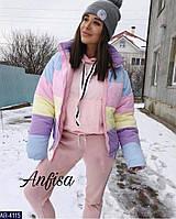 Демисезонная короткая синтепоновая куртка радуга, 44-46
