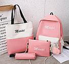 Рюкзак набор для девочки 4 предмета (сумка, клатч, пенал)с помпоном., фото 3