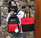 Рюкзак набор для девочки 4 предмета (сумка, клатч, пенал)с помпоном., фото 5