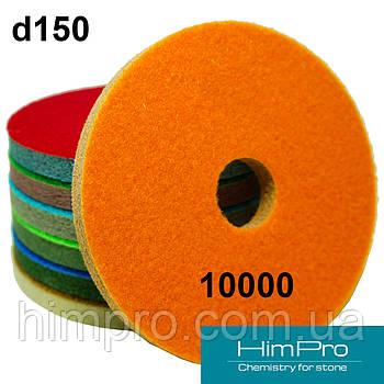 Алмазные спонжи d150 C10000