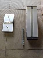 Бампер рухомий, рухливий бампер, ( відбійник, буфер ) для вирівнюючої платформи.