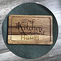 """""""Кухня - сердце дома"""" разделочная доска, доска для подачи из дуба"""
