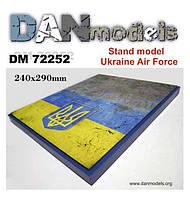 Подставка под модели (тема Украина - авиация - подложка фото бетонка + флаг Украины) размер 240х290 мм.