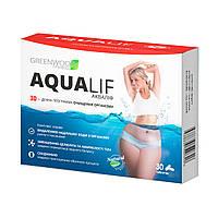 АКВАЛИФ №30, сильный комплекс для похудения из натуральных компонентов