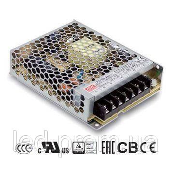 Блок питания Mean Well 110,4W DC48V IP20 (LRS-100-48)