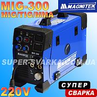 Magnitek MIG 300 сварочный полуавтомат