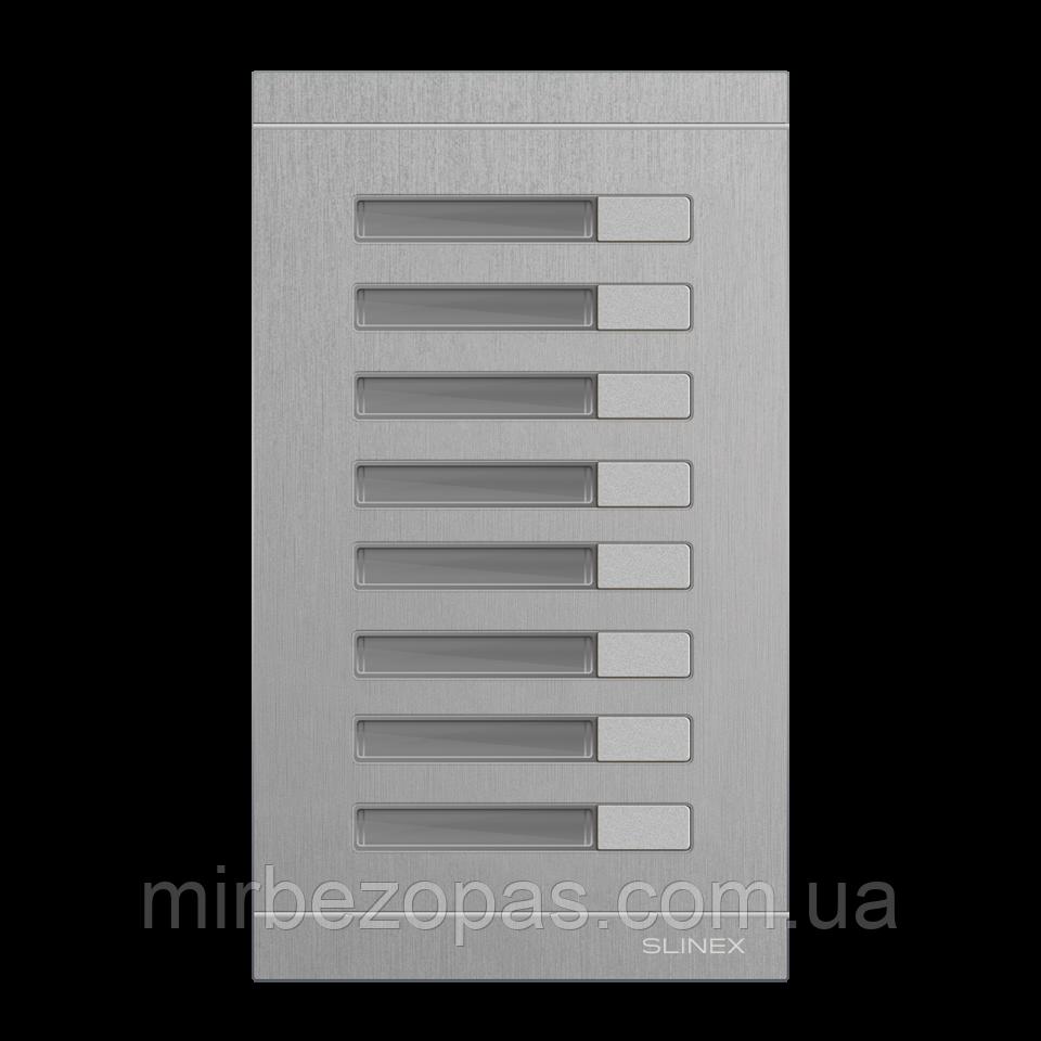 Модуль расширения Slinex MA-08 к MA-02/04