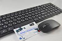 Тонкая беспроводная клавиатура для ПК k06 2.4 G + мышь ( До 50 миллионов нажатий/ соф-тач пластик/Bluetooth), фото 3