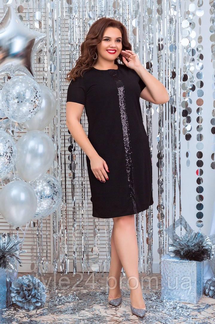 Стильне батальне плаття з паєтками , 2 кольори.Р-ри 48-58