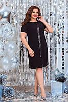 Стильне батальне плаття з паєтками , 2 кольори.Р-ри 48-58, фото 1