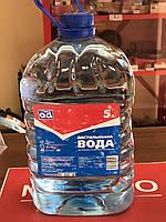 Вода дистиллированная (5л) Renault Kangoo