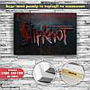 Картина постер для фаната рока на холсте Американская ню-метал-группа Слипнот Slipknot 60х40