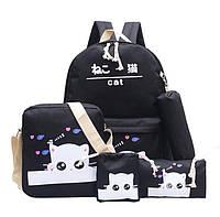 Рюкзак набор для девочки 5 предметов (сумка, клатч, пенал, ключница)с милым котом.