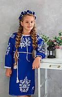 Плаття для дівчинки Пташки синє