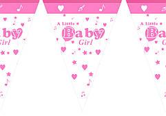 """Гирлянды бумажные """" Baby Girl"""""""