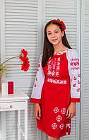 Плаття для дівчинки Калина червоне
