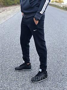Мужские зимние штаны Nike синие реплика