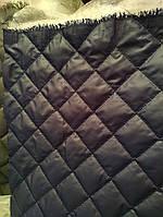 Стеганная ткань плащевка для пошива верхней одежды куртки жилетки ширина 150 см ромб цвет Темно-синий, фото 1