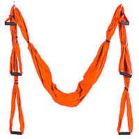 Гамак для йоги с ручками FI-5323 Antigravity Yoga оранжевый