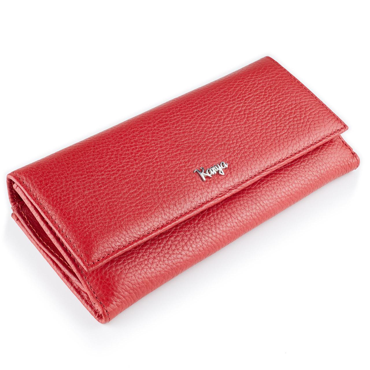 Большой женский кошелек Karya 1133-46 из натуральной кожи красный