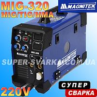 Magnitek MIG 320 сварочный полуавтомат