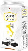 Молотый кофе Dolce Aroma Elite 250 гр