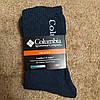 "Термо носки ""Columbia"" Синие 41-46 размеры"