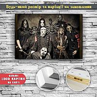 Картина на холсте американская ню-метал-группа Слипнот Slipknot 60х40