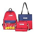 Молодёжный рюкзак набор 3 в1 с жёлтыми уточками., фото 2
